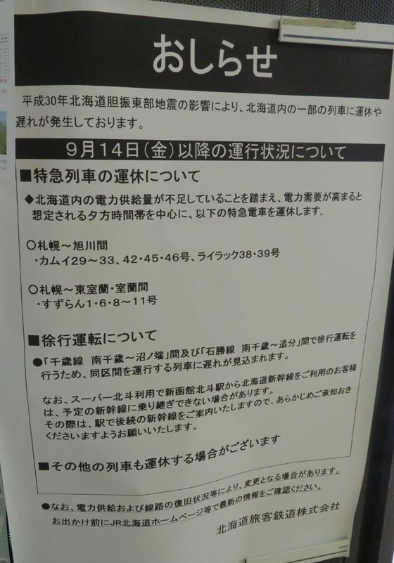https://blog-001.west.edge.storage-yahoo.jp/res/blog-a4-fe/laxjfk2002/folder/713253/79/58325279/img_8