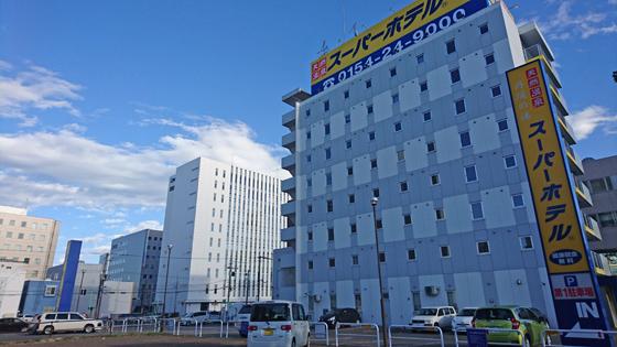 https://blog-001.west.edge.storage-yahoo.jp/res/blog-a4-fe/laxjfk2002/folder/847789/86/58328086/img_2