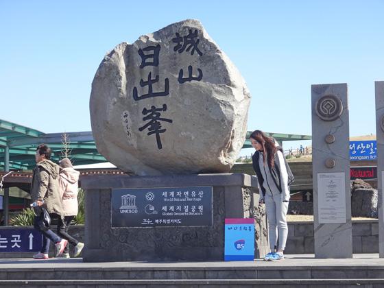 https://blog-001.west.edge.storage-yahoo.jp/res/blog-a4-fe/laxjfk2002/folder/411959/91/58330891/img_1