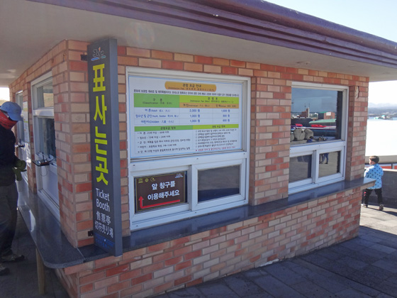 https://blog-001.west.edge.storage-yahoo.jp/res/blog-a4-fe/laxjfk2002/folder/411959/91/58330891/img_4