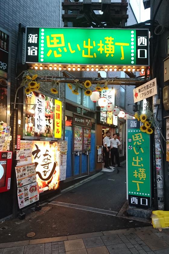 https://blog-001.west.edge.storage-yahoo.jp/res/blog-a4-fe/laxjfk2002/folder/847789/33/58335533/img_0
