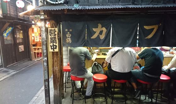 https://blog-001.west.edge.storage-yahoo.jp/res/blog-a4-fe/laxjfk2002/folder/847789/33/58335533/img_3