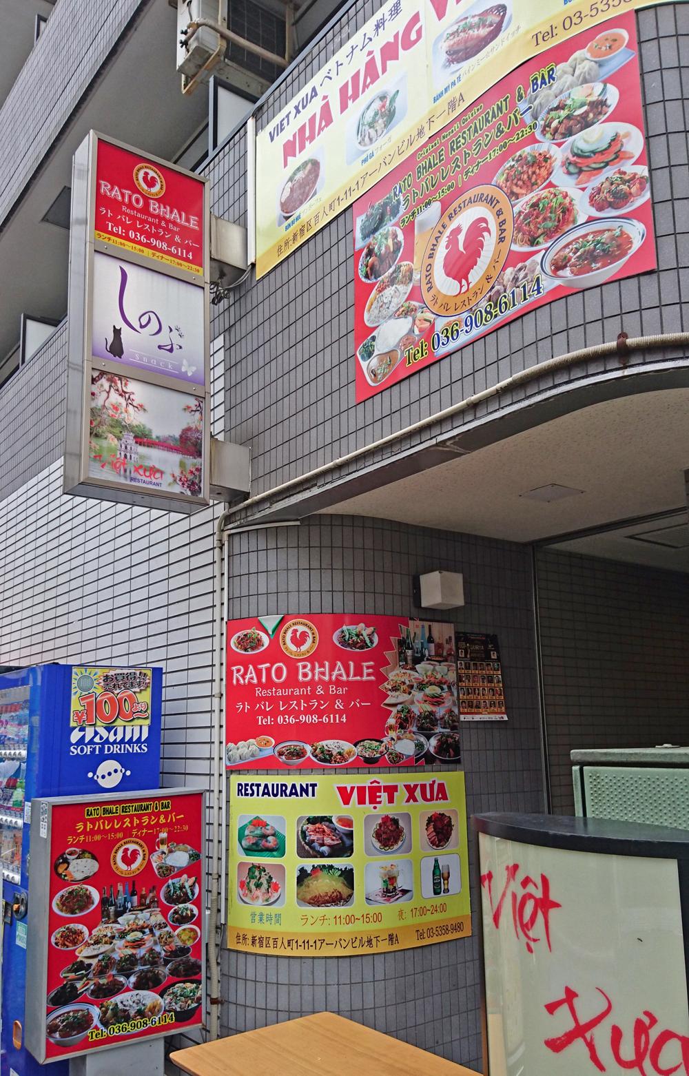 https://blog-001.west.edge.storage-yahoo.jp/res/blog-a4-fe/laxjfk2002/folder/847789/50/58455550/img_3