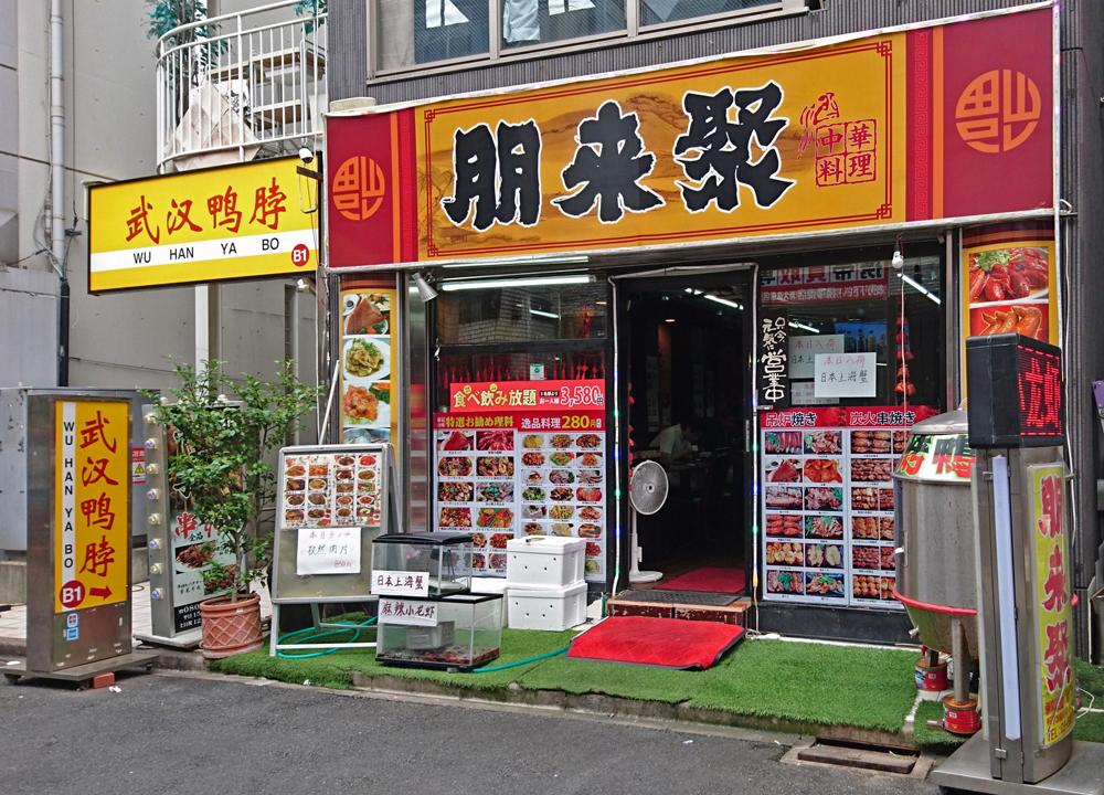 https://blog-001.west.edge.storage-yahoo.jp/res/blog-a4-fe/laxjfk2002/folder/847789/50/58455550/img_8