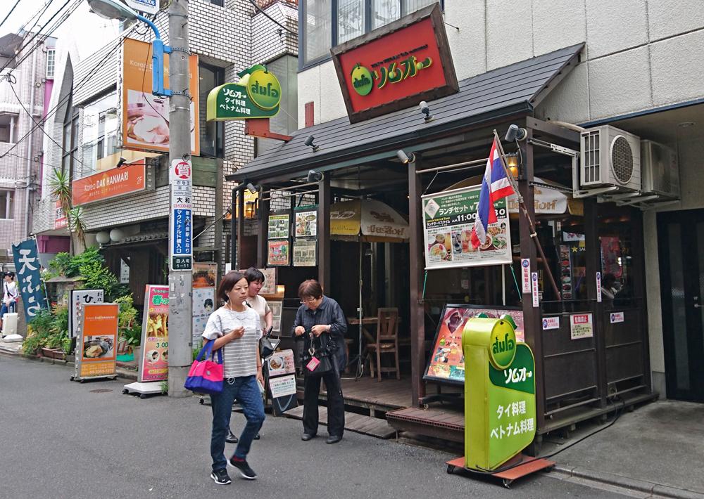 https://blog-001.west.edge.storage-yahoo.jp/res/blog-a4-fe/laxjfk2002/folder/847789/50/58455550/img_9