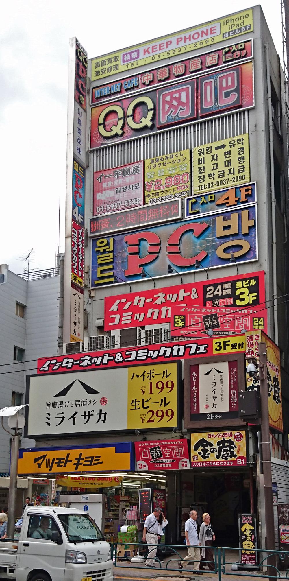 https://blog-001.west.edge.storage-yahoo.jp/res/blog-a4-fe/laxjfk2002/folder/847789/50/58455550/img_11