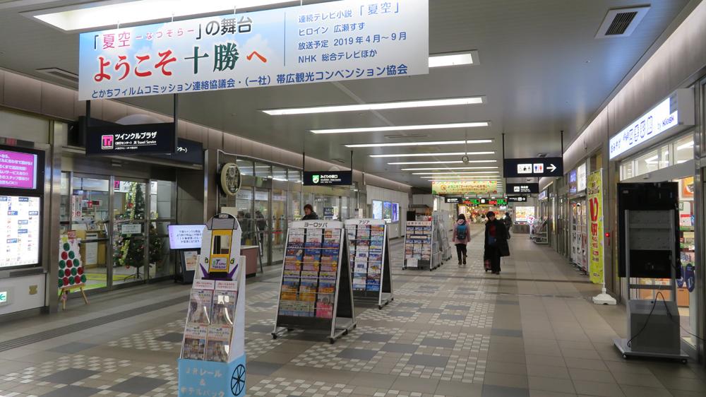 https://blog-001.west.edge.storage-yahoo.jp/res/blog-a4-fe/laxjfk2002/folder/713253/15/58492915/img_0