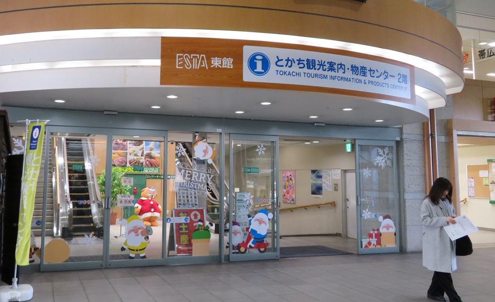 https://blog-001.west.edge.storage-yahoo.jp/res/blog-a4-fe/laxjfk2002/folder/713253/15/58492915/img_1