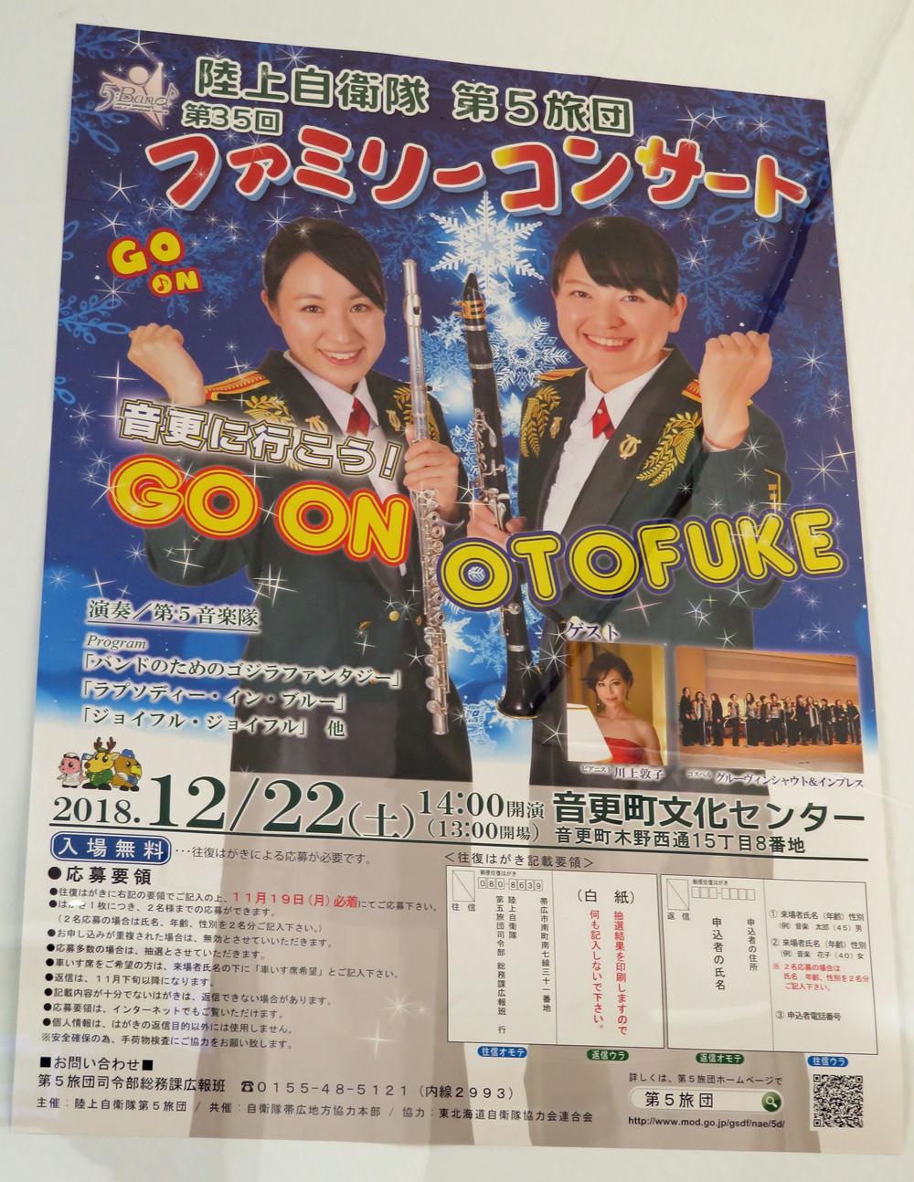 https://blog-001.west.edge.storage-yahoo.jp/res/blog-a4-fe/laxjfk2002/folder/713253/15/58492915/img_9