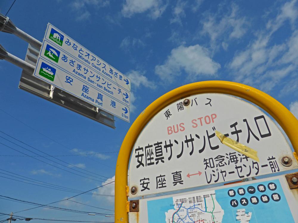 https://blog-001.west.edge.storage-yahoo.jp/res/blog-a4-fe/laxjfk2002/folder/1516800/77/58529077/img_0