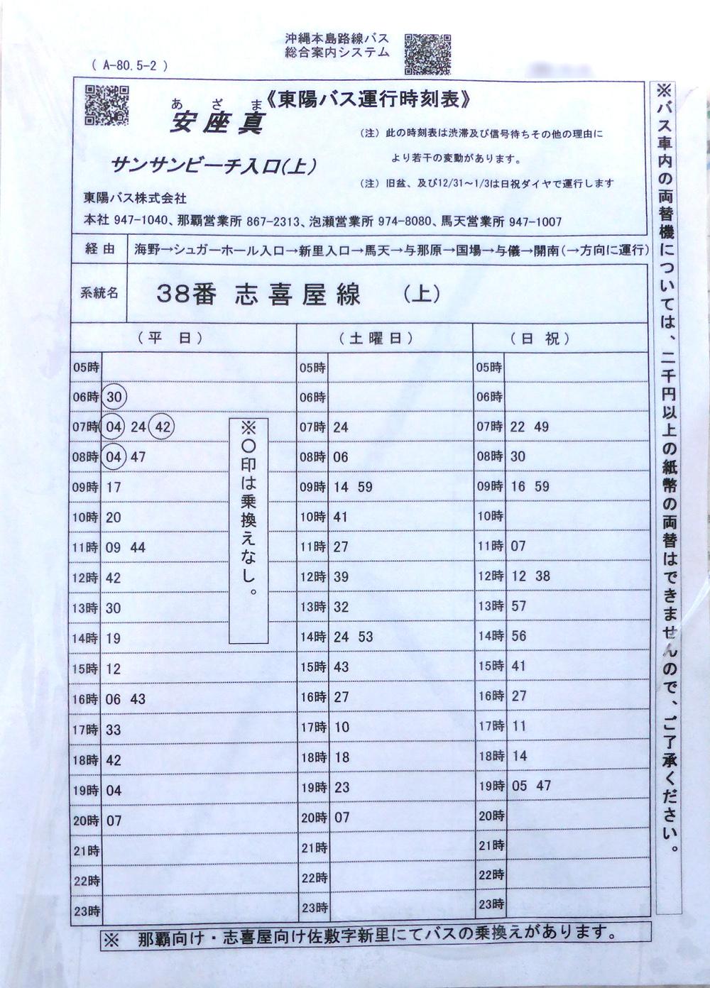 https://blog-001.west.edge.storage-yahoo.jp/res/blog-a4-fe/laxjfk2002/folder/1516800/77/58529077/img_3
