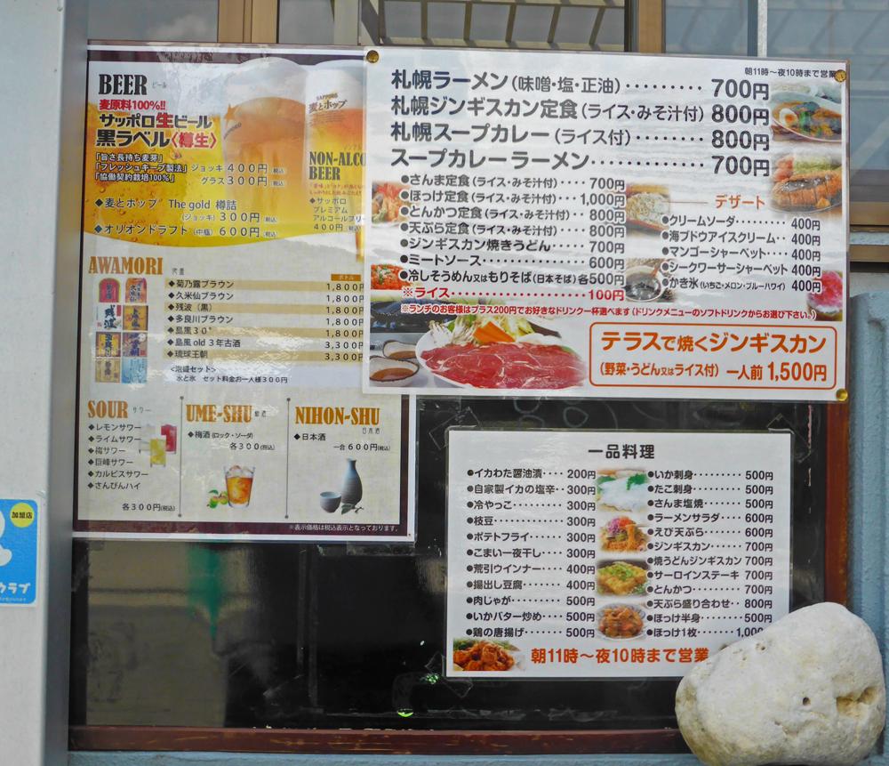 https://blog-001.west.edge.storage-yahoo.jp/res/blog-a4-fe/laxjfk2002/folder/1516800/77/58529077/img_6