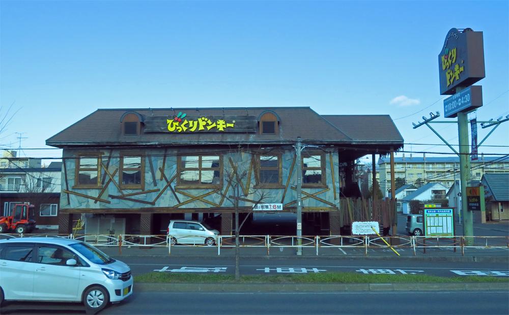 https://blog-001.west.edge.storage-yahoo.jp/res/blog-a4-fe/laxjfk2002/folder/713253/25/58543325/img_1