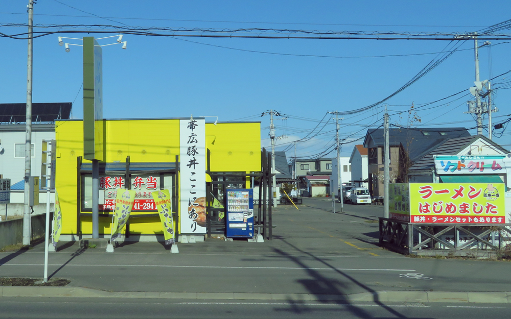https://blog-001.west.edge.storage-yahoo.jp/res/blog-a4-fe/laxjfk2002/folder/713253/25/58543325/img_2