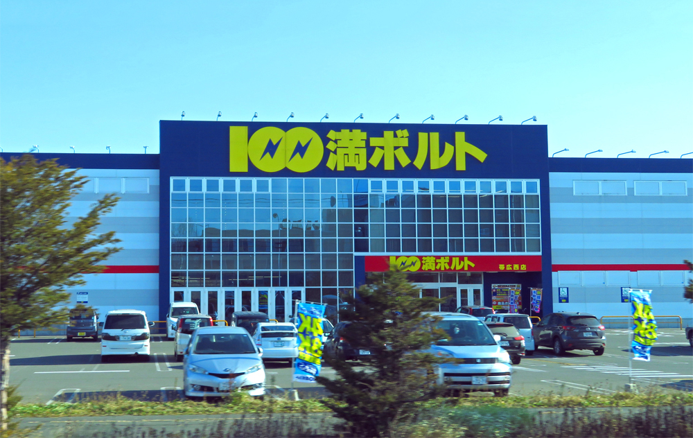 https://blog-001.west.edge.storage-yahoo.jp/res/blog-a4-fe/laxjfk2002/folder/713253/25/58543325/img_3