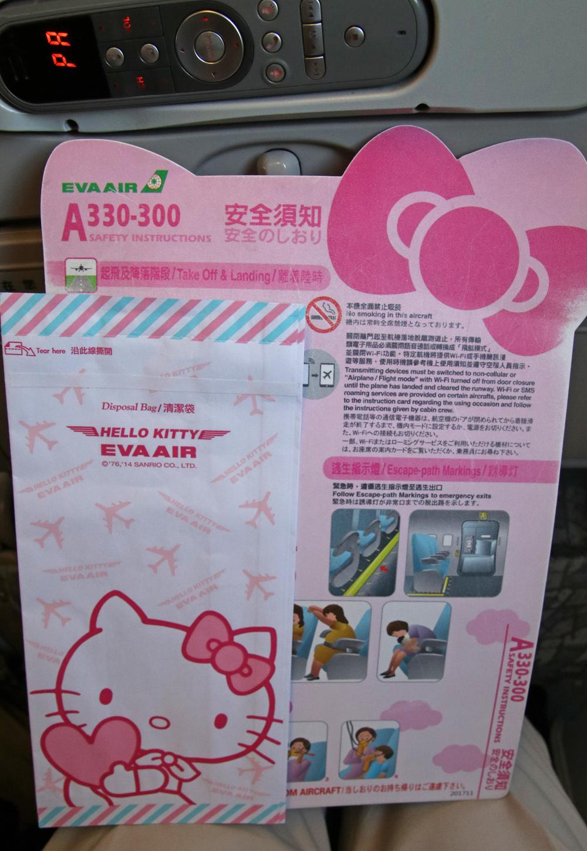 https://blog-001.west.edge.storage-yahoo.jp/res/blog-a4-fe/laxjfk2002/folder/501872/07/58546107/img_3