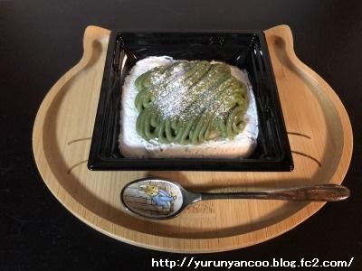 ブログNo.1610(枕からしっぽ♪)6