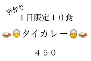 2019011015494842f.png