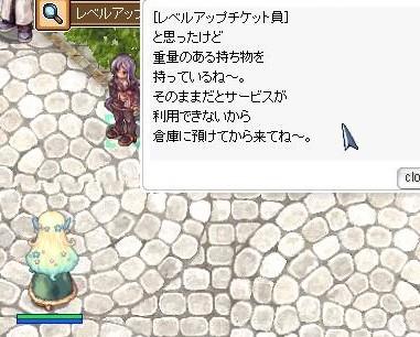 screenGimle055.jpg