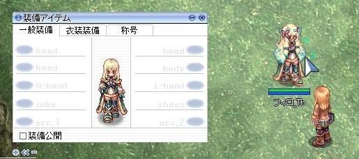 screenGimle056.jpg