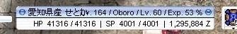screenLif1376.jpg