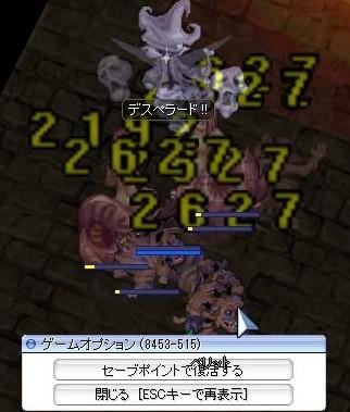 screenLif1679.jpg