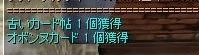 screenLif1689.jpg