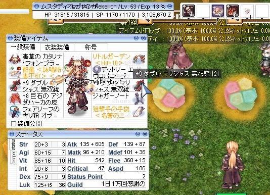 screenLif1695.jpg
