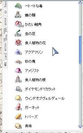 screenLif1696.jpg