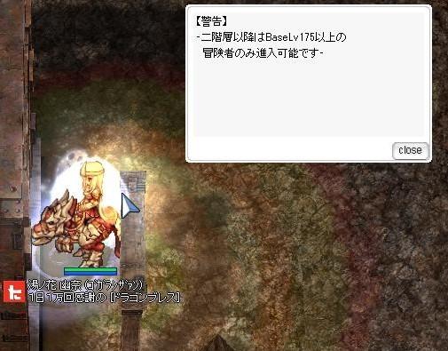 screenLif1707.jpg