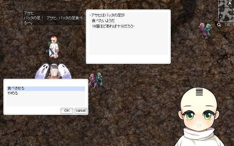 screenLif1709.jpg