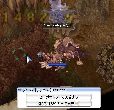 screenLif1785.jpg
