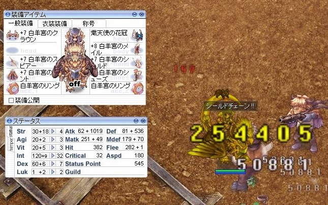 screenLif1788.jpg