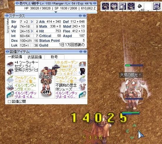 screenLif1806.jpg
