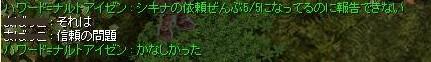 screenLif488.jpg
