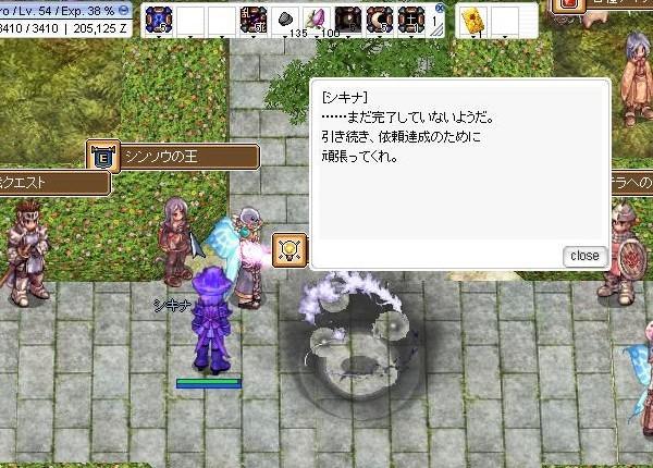 screenLif490.jpg