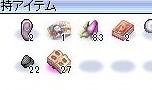 screenLif538.jpg