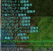 screenLif540.jpg