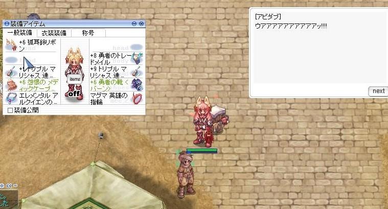 screenLif548.jpg