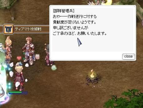 screenLif639.jpg