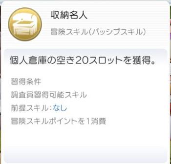 20190531_16.jpg