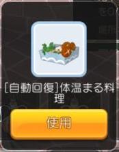 20190606_23.jpg