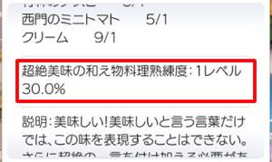 20190615_ryori_08.jpg