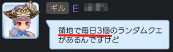 20190713_02.jpg