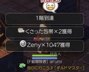 20190715_02.jpg