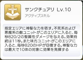 20190725_12.jpg