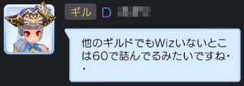 20190813_07.jpg