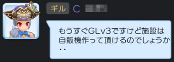 20190818_12.jpg