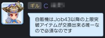 20190818_15.jpg