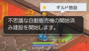 20190818_28.jpg